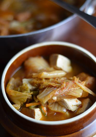I heart Kimchi Jigae