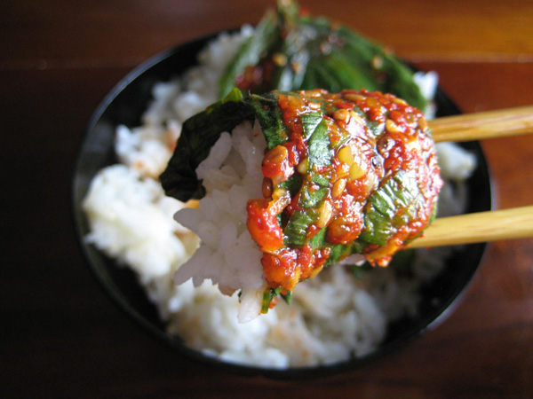 My Favorite Kimchi: Kaenip Kimchi