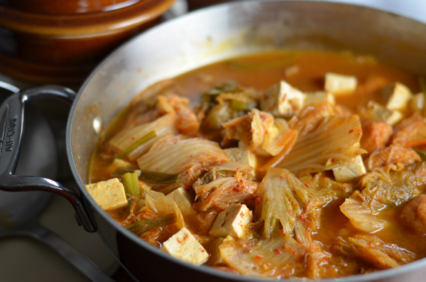 Video: How to Make Kimchi Jigae