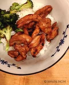 Easy Weeknight Soy Chicken (Ddak Bulgogi)