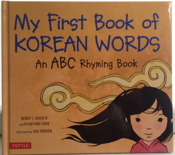 Korean Words #Giveaway