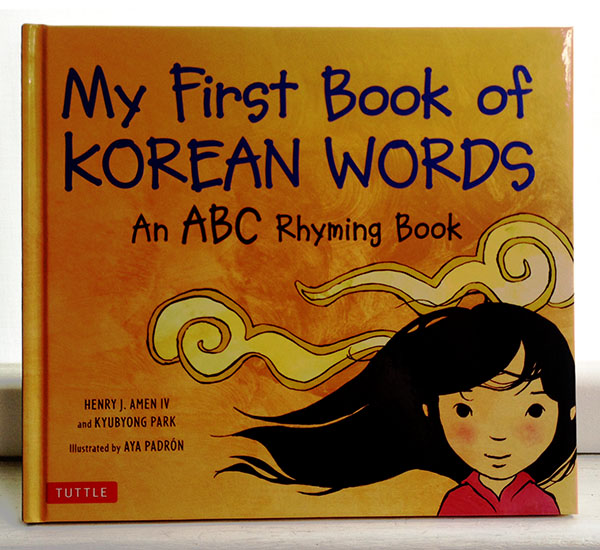 korean_words