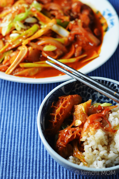 Korean-style Tripe #SundaySupper | www.kimchimom.com
