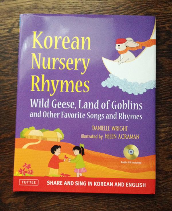 Korean Nursery Rhymes #Giveaway