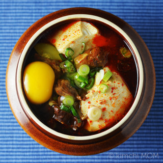 Beef Soondubu Jigae (Beef and Soft Tofu Stew) #SundaySupper