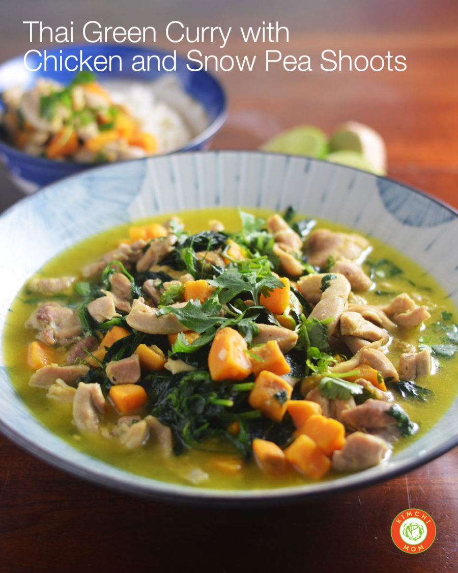 Thai Green Curry with Chicken and Snow Pea Shoots #kimchimom #asiangreens