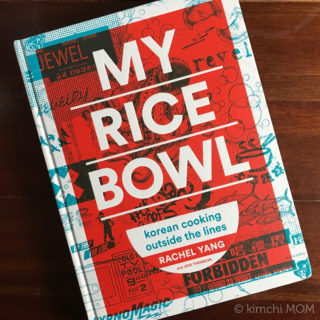 Front cover of My Rice Bowl by Rachel Yang and Jess Thompson